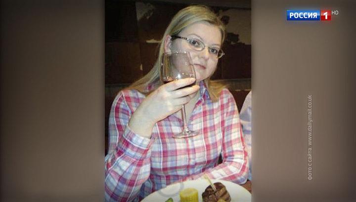 Не звоните и не посещайте: Скотланд-Ярд обнародовал заявление Юлии Скрипаль