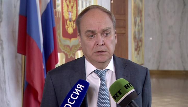 """Посол России в США: """"Белые каски"""" готовят новые провокации в Сирии"""