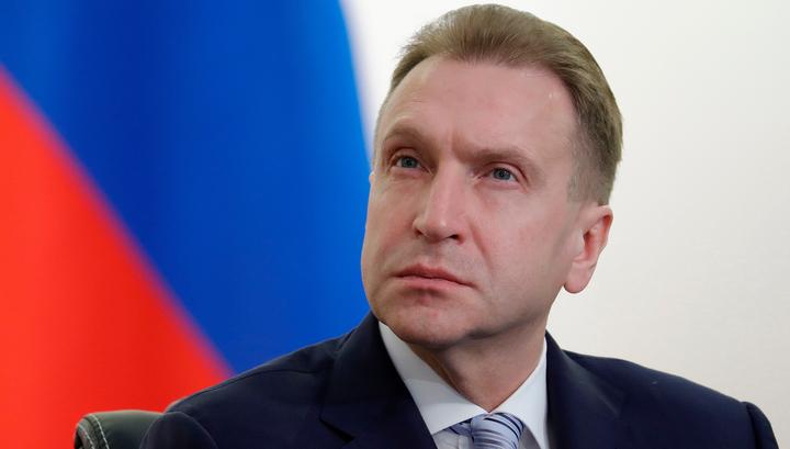 Игорь Шувалов возглавил Внешэкономбанк
