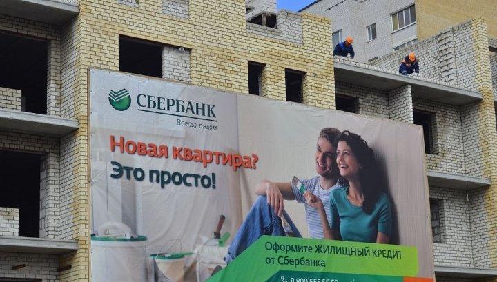 Миллион семей займет по 2 млн рублей: россияне спешат взять подешевевшую ипотеку