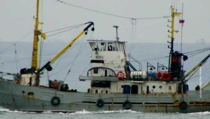 """Моряков с """"Норда"""", кроме капитана, обменяли на украинских браконьеров"""