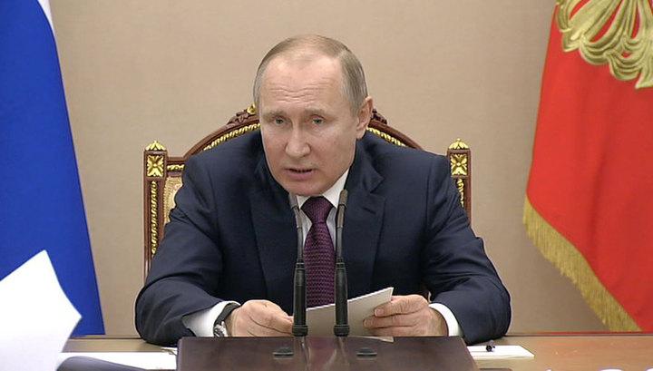 Владимир Путин: Россия готова к чемпионату мира по футболу