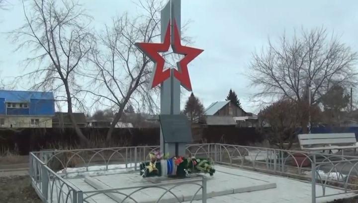 Цена на памятники омска к центру изготовление памятников в брянске гродно