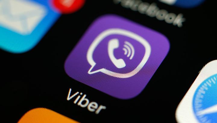 Глава Минкомсвязи: Viber может постичь судьба Telegram