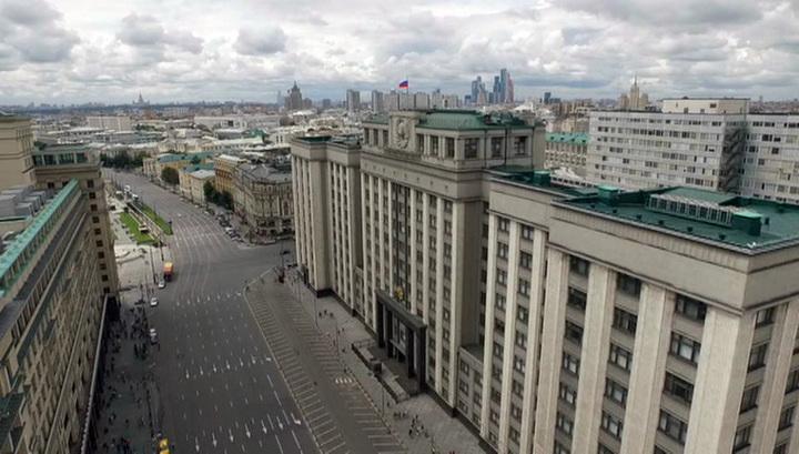 В фундаменте здания Госдумы обнаружены пустоты