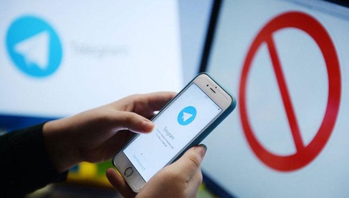 С 16 апреля вступает в силу блокировка Telegram