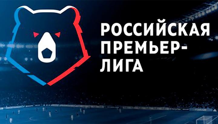 Медведь с красными глазами: для РФПЛ придумали новый логотип