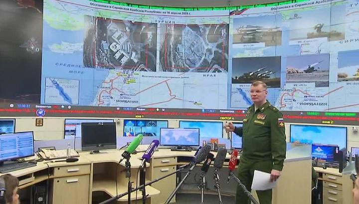 Минобороны РФ проанализировало субботний ракетный удар. Штаты или лгут, или недоговаривают