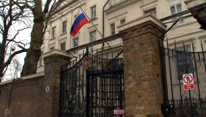 Лондон блокирует работу российского дипкорпуса