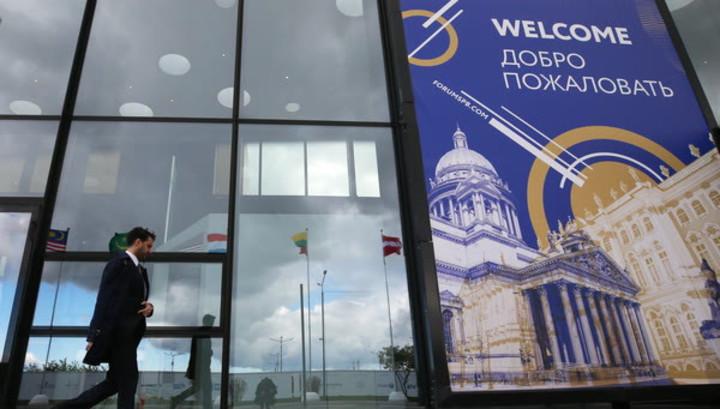 Петербургский международный экономический форум отменили из-за коронавируса