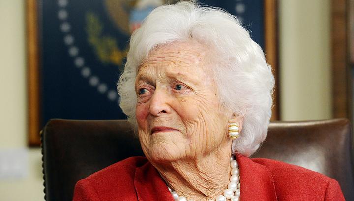 Четыре экс-президента США и Мелания Трамп простились с Барбарой Буш
