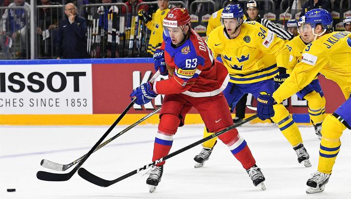 Сборная России проиграла Швеции в хоккейном Евротуре