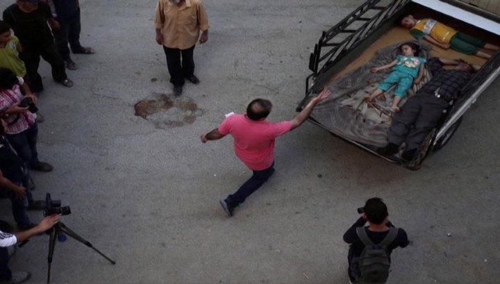 провокация в Сирии
