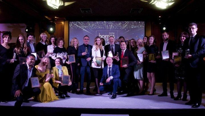 В Москве наградили лучшие зарубежные проекты и агентства недвижимости