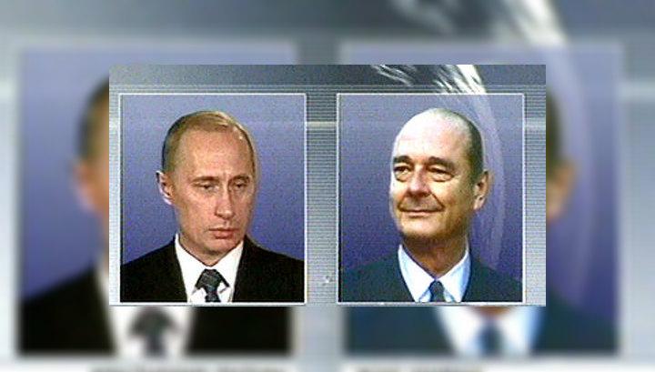 Владимир Путин и Жак Ширак обсудили итоги заседания Совбеза ООН
