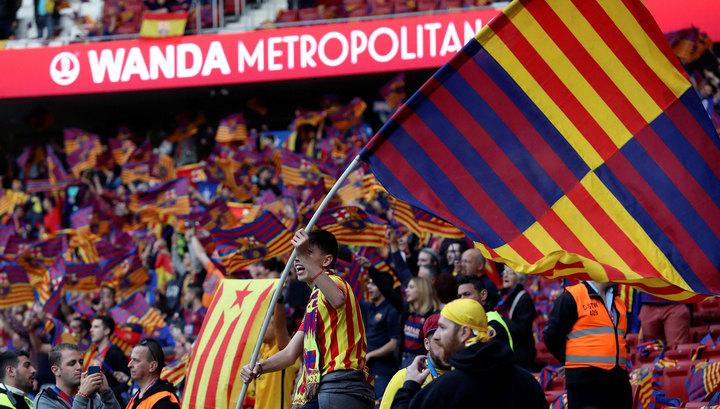 """""""Барселона"""" возмущена недопуском болельщиков в желтой одежде на финал Кубка Испании"""
