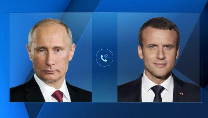 Путин и Макрон обсудили по телефону актуальные проблемы