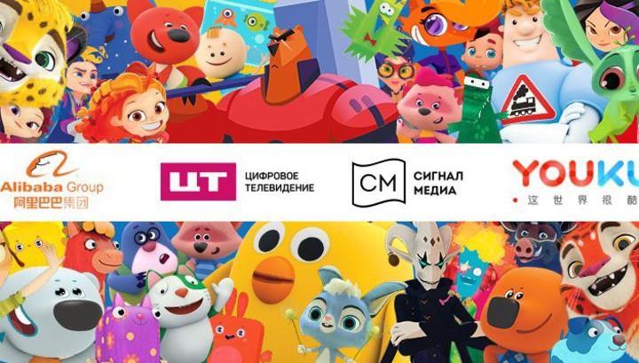 bb74abe84f9f Вести.Ru: Крупнейший онлайн-кинотеатр Китая покажет мультфильмы из ...