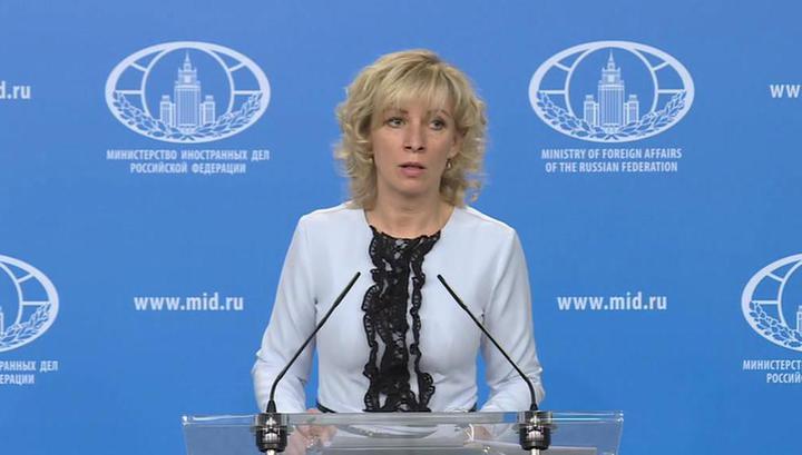 """Захарова рассказала о """"серьезнейших вопросах"""" к США"""