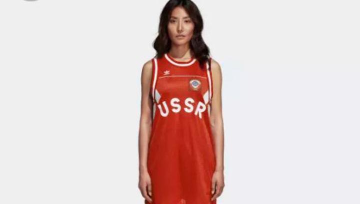 Adidas убрали со своего сайта скандальную форму с советской символикой