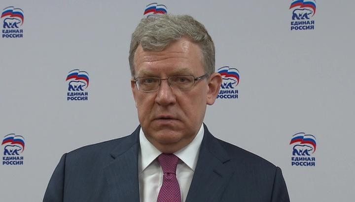 В Счётной палате РФ озвучили объёмы воровства из федерального бюджета