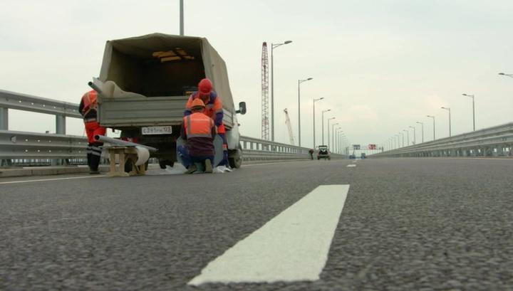 Названо время открытия движения по Крымскому мосту