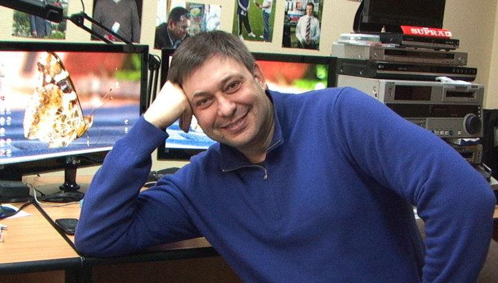"""Журналиста РИА Новости в Киеве могут обвинить в """"госизмене"""" Украине"""