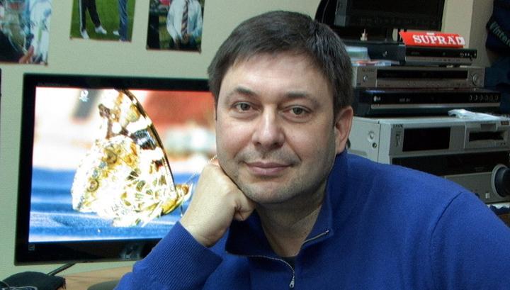 """Главу корпункта """"РИА Новости Украина"""" обвинили в ведении гибридной войны"""
