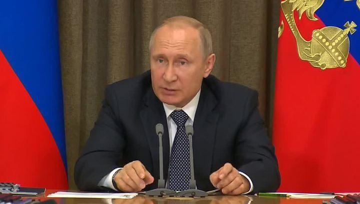 Путин: Россия приняла на вооружение новейшие образцы оружия
