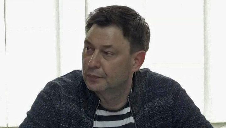 Два месяца тюрьмы: Кирилл Вышинский рассказал о своем аресте