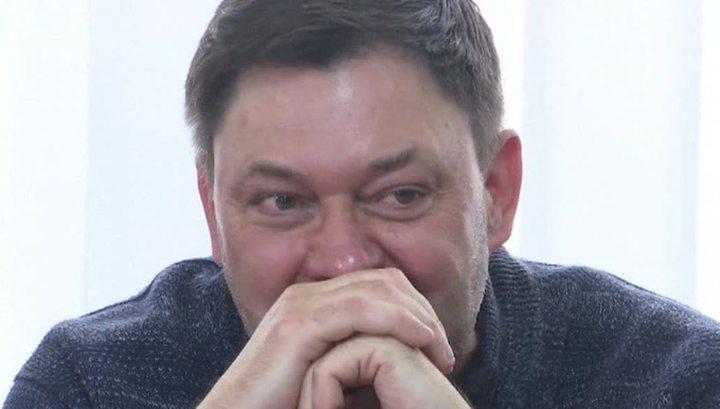 Вышинский: надеюсь, власти Украины понимают, что мое дело позорит страну