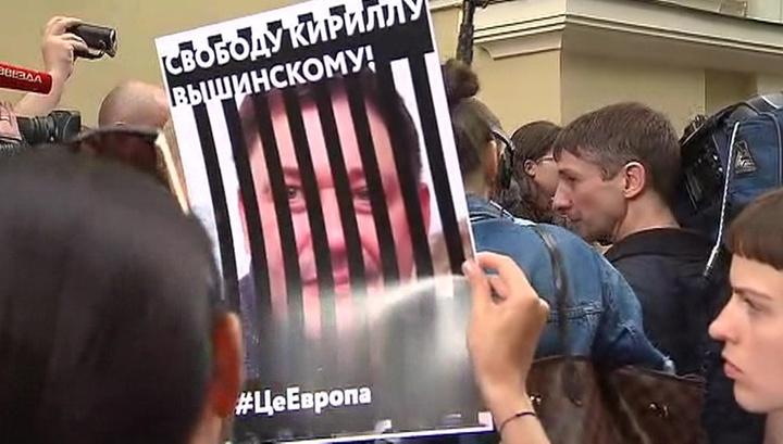 Вышинского перевели из херсонского СИЗО в киевский