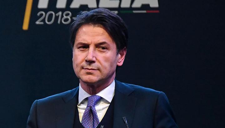 Итальянский премьер Конте уходит в отставку