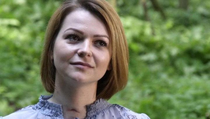 Племянница Скрипаля потребует признать Юлию Скрипаль пропавшей без вести