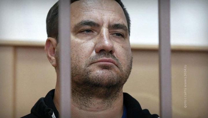 Бывший мэр Ялты арестован Басманным судом