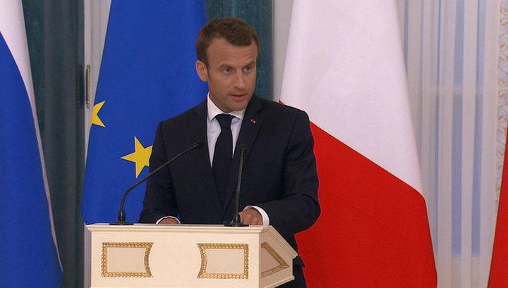 Во Франции человек с гранатой требует встречи с Макроном