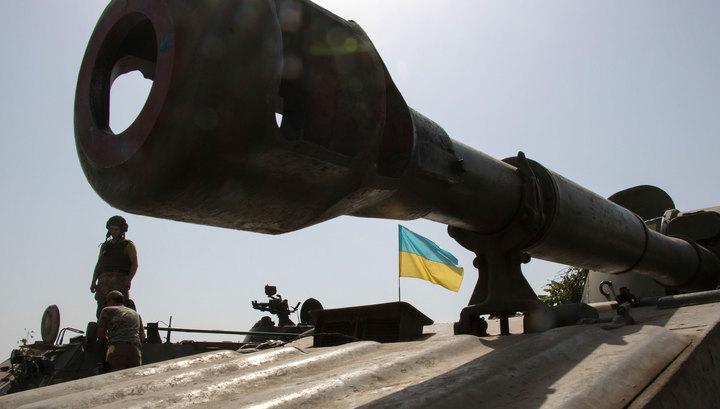 Украинские военные вывезли из Донбасса и продали 140 тонн взрывчатки