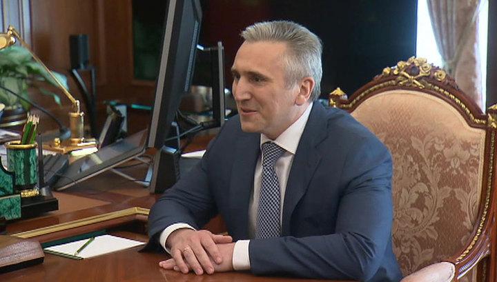 Александр Моор стал врио главы Тюменской области