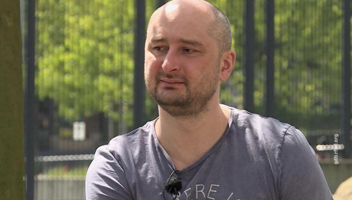 СКР готов помочь в расследовании убийства Бабченко