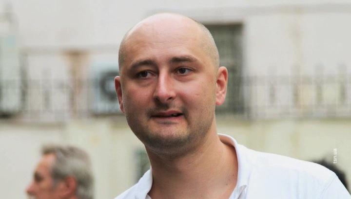 Убийство Бабченко: Украина обвинила Россию, как всегда, не дожидаясь расследования