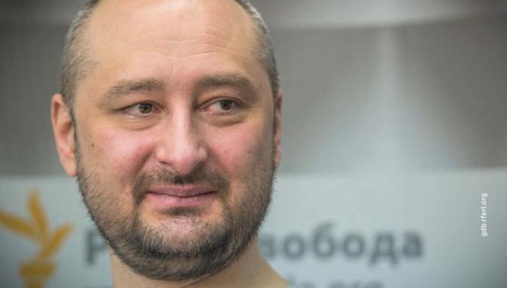 От $50 тысяч: Бабченко дает интервью только за деньги