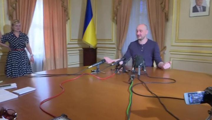 Инсценировка убийства Бабченко вызвала недоумение у европейских журналистов