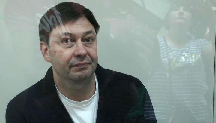 Защита Кирилла Вышинского обжаловала решение суда о продлении ареста