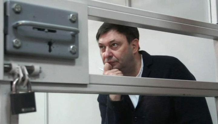 Херсонский суд продлил арест журналисту Вышинскому до 13 сентября