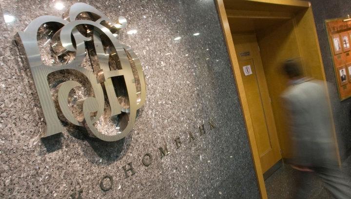 ВЭБ пожаловался на санкции в Евросуд