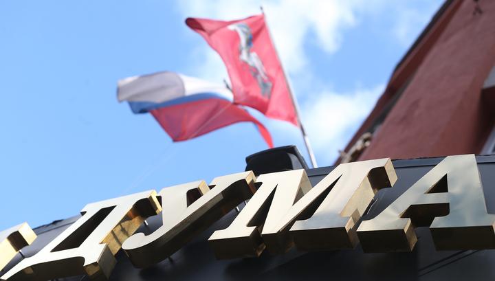 Выборы в Мосгордуму: однозначных лидеров нет
