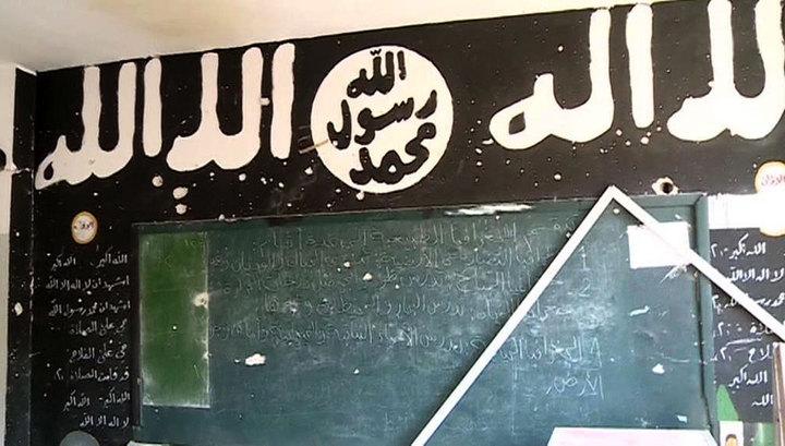 Сирийские военные освободили школу, где боевики готовили детей-смертников