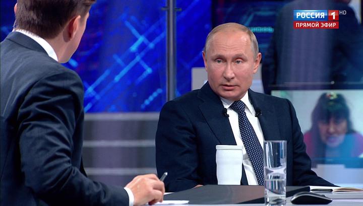 Путин надеется, что темпы реновации в Москве сохранятся до 2024 года