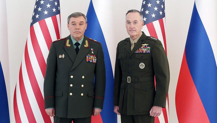 Генералы Герасимов и Данфорд обсудят деэскалацию напряженности