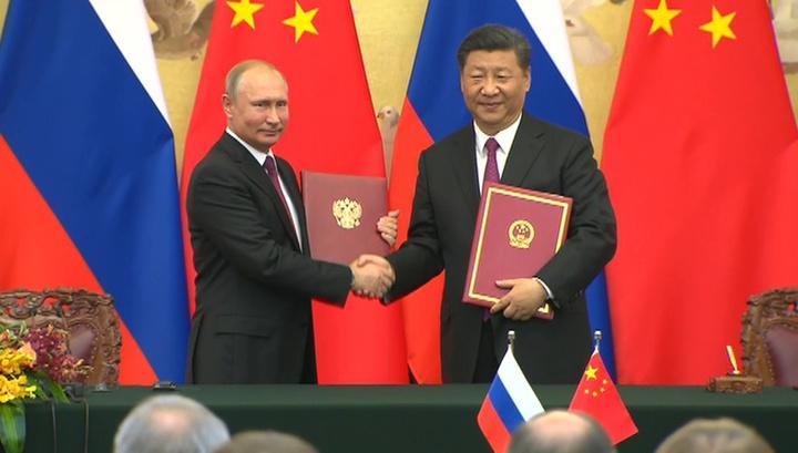 Россия и Китай подписали совместное заявление